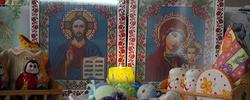 Традиції святкування Великодня в Україні...